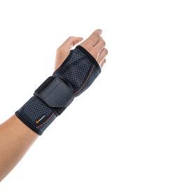 Orliman Therago Elastic Wrist Support